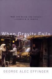 GravityFails