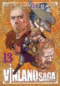 vinland-13-kodansha