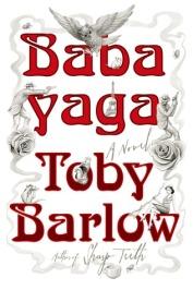 babayaga2