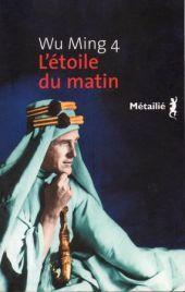 Etoile_matin
