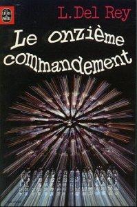 Onzième commandement