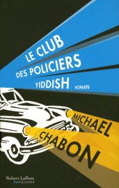 club_policiers